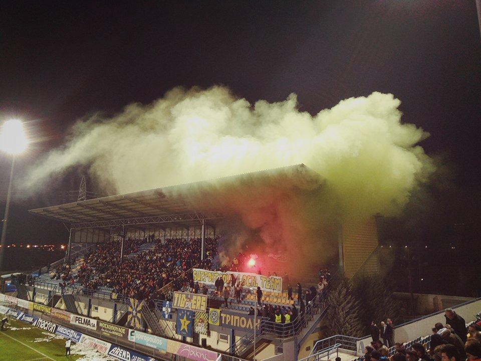Αστέρας_Τρίπολης_Ολυμπιακός fans