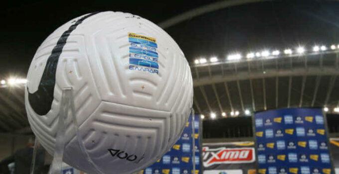 super_league_γκολ_αγωνιστικης