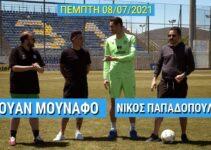 παπαδοπουλος_μουναφο_betarades